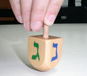 A Hanukkah dreidel.