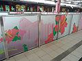 Sha Tin Wai Station 2012 part3.JPG