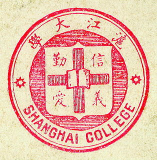 University of Shanghai