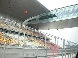 Shanghai International Circuit - Image: Shanghai International Circuit 4