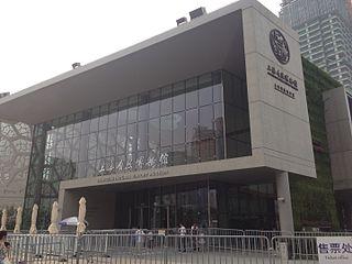 Shanghai Natural History Museum museum