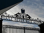 Shankly Gates.