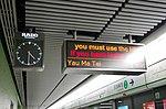 Shek Kip Mei Station PIDS and clock 3.JPG