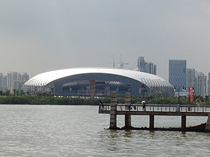 Shenzhen Bay Sports Center.jpg
