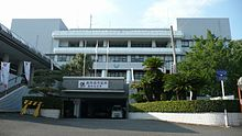 Shibushi City Office Shibushi branch 200809.jpg
