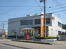 Shikisai post office.jpg