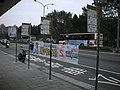 Shilin Official Residence bus stop and Justin Chou's banner 20080109b.jpg