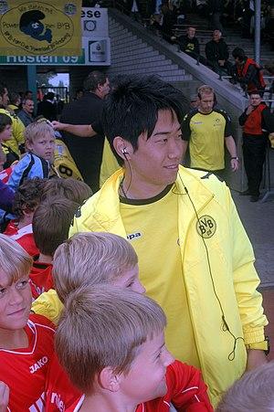 Shinji Kagawa - Kagawa with Borussia Dortmund in 2011