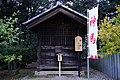 Shinme by Raiden-jinja (Itakura).jpg
