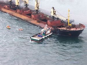 Ship Fire Seli 1 (ship, 1980).jpg