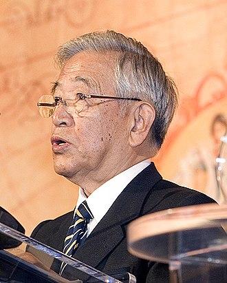 Shoichiro Toyoda - Image: Shoichiro Toyoda cropped 4 Shoichiro Toyoda wins Woodrow Wilson Award