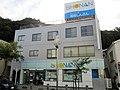 Shonan Shinkin Bank Uraga Branch.jpg
