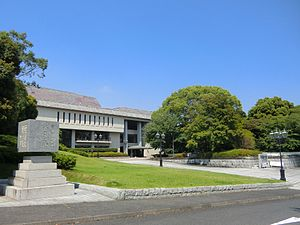 Shunan city Cultural hall 01.JPG