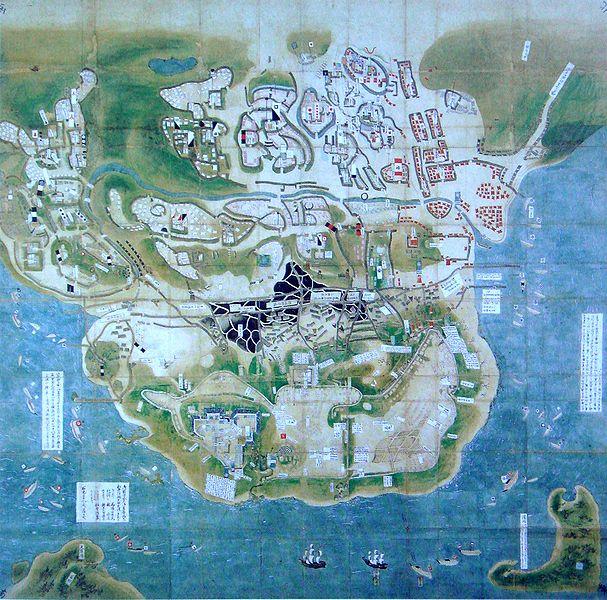 File:Siege of Hara castle.jpg