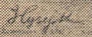 Signature of Mehdi Huseynzade 2.jpeg