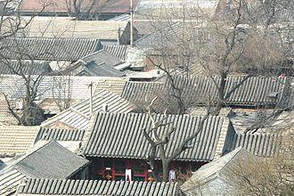 Siheyuan - Image: Siheyuan fukan