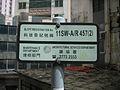 Slope registration sign.JPG