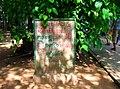 Soc Trang Khmer temple.JPG