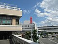 Socio1, Hankyu Ibarakishi Station - panoramio (8).jpg