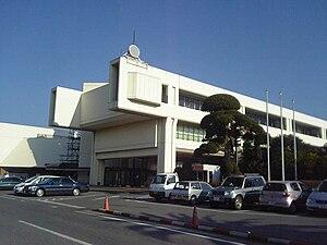 Sōsa -  Sōsa City Hall