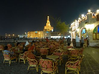 Marketplace - Souk Waqif, Doha, Qatar