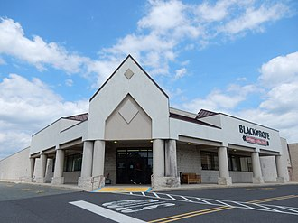 South Mall - Image: South Mall, Allentown PA 03