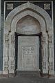 Southern Mihrab - Qila-e-Kuhna Masjid - Old Fort - New Delhi 2014-05-13 2855.JPG