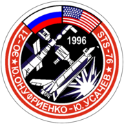 Soyuz TM-23 patch.png