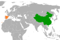 Spain China Locator.png
