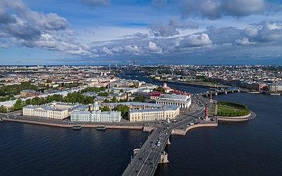 Vasilievsky Hotel St Petersburg