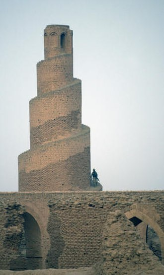 Abu Dulaf Mosque - The spiral minaret of the Abu Dulaf Mosque