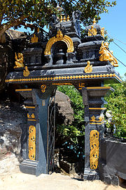 Decorated gateway at Koneswaram
