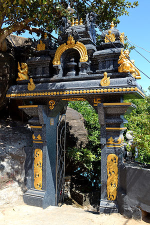 Koneswaram temple - Decorated gateway at Koneswaram