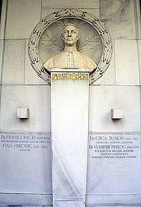 Spomenik HAZU Mirogoj srpanj 2007.jpg