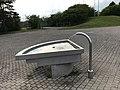 Sportanlage Eichrain 01.jpg