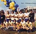 Sporting Club Frosinone 1970-1971.jpg