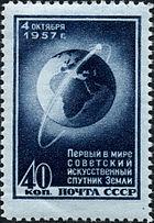 Sputnik-stamp-ussr