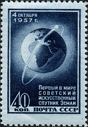 USSR postage stamp depicting the communist state launching the first artificial satellite Sputnik 1.