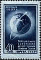Sputnik-stamp-ussr.jpg