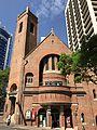 St. Andrew's Uniting Church, Brisbane 02.jpg