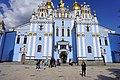 St. Michael's Golden-Domed Monastery, Kiev (41591082850).jpg