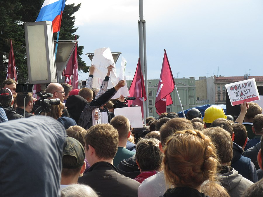 St Petersburg.2019-08-02.Solidarity with Moscow protests rally.IMG 3952.jpg