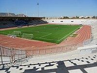 Coupe d 39 afrique des nations junior 2013 wikip dia - Coupe d afrique wikipedia ...