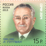 Stamp-russia2013-sport-legends-2-04.png