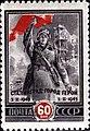 Stamp Soviet Union 1945 CPA963.jpg