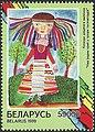 Stamp of Belarus - 1999 - Colnect 85799 - Girl children s-painting of Dudarenko Masha 8-years old.jpeg