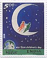 Stamp of India - 2008 - Colnect 158001 - INDIA of my dreams.jpeg