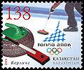 Stamp of Kazakhstan 544.jpg