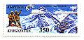 Stamp of Kyrgyzstan 103.jpg