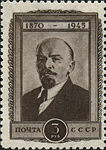 Stamp of USSR 1003.jpg